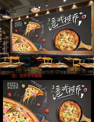 意大利披萨背景墙