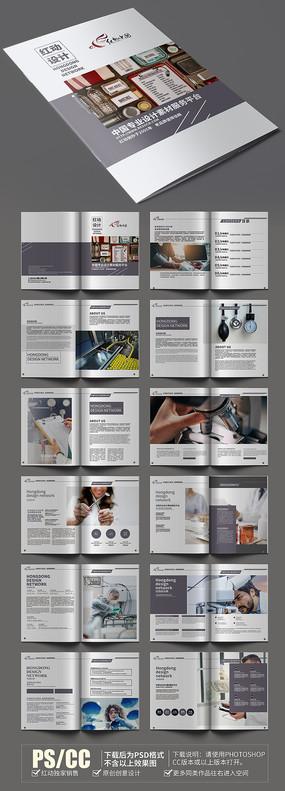 原创时尚科技制药设备画册模板设计