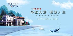 中式房地產海報