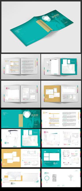 最美学生画册设计