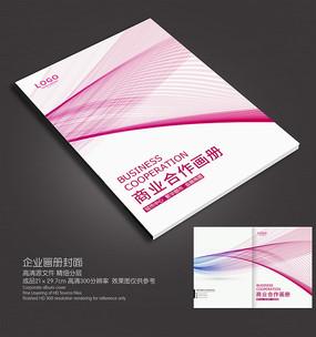 產品手冊封面
