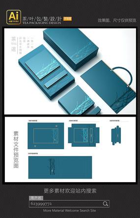 茶葉包裝設計矢量素材