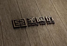 房地产陶艺logo设计