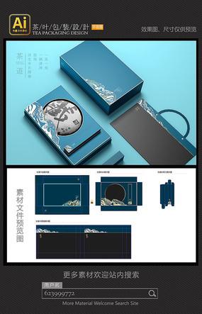高檔茶餅禮盒包裝設計矢量素材