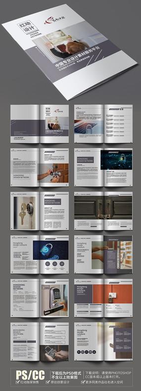 高端锁具产品功能介绍画册模板设计