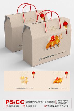 簡約大氣2021牛年禮盒包裝設計