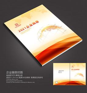 簡約企業畫冊封面