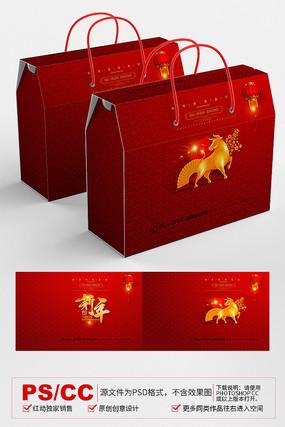 精美大气2021牛年礼盒包装设计