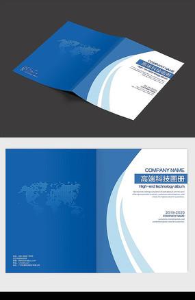 藍色大氣科技畫冊封面設計