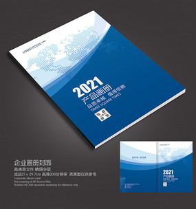 蓝色简约科技公司画册封面