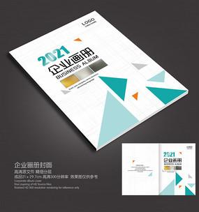 绿色时尚项目招商企业画册封面