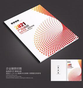时尚动感圆点企业画册封面