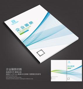 線條科技畫冊封面
