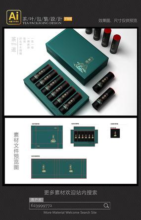 小青柑茶包裝設計矢量素材