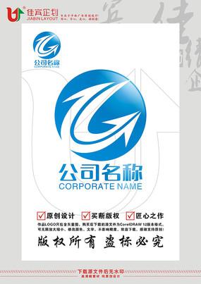 GZ英文字母物流箭头标志设计