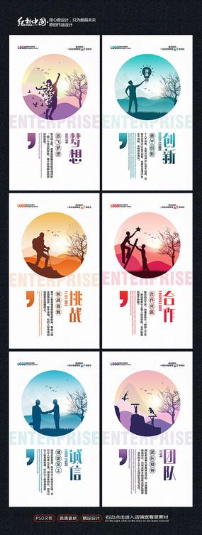 扁平风企业文化展板设计
