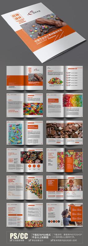 大气简约糖果产品画册模板设计