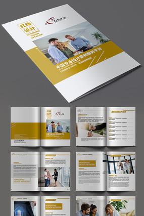 大气物业管理介绍画册模板设计