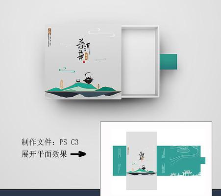 高档茶叶包装设计图