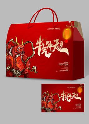 高端時尚牛年主題禮盒包裝設計