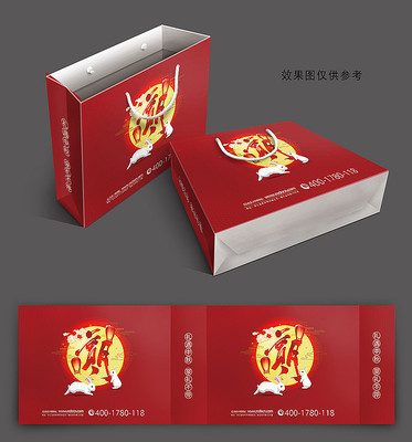 高端中秋节活动礼盒手提袋设计