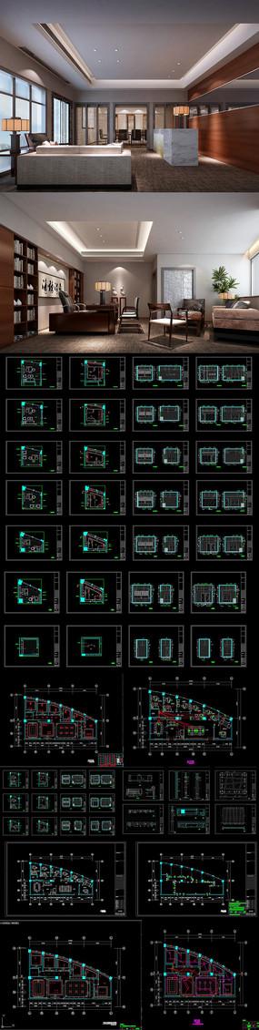 新中式办公室CAD施工图