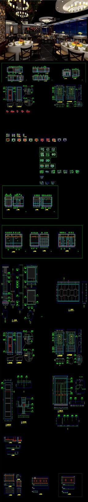 中式火锅店CAD施工图