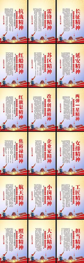 大气红军革命精神文化党建标语宣传海报