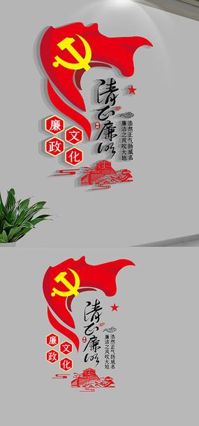 红色廉政标语布置文化墙