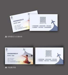 简约高端北京旅游名片设计