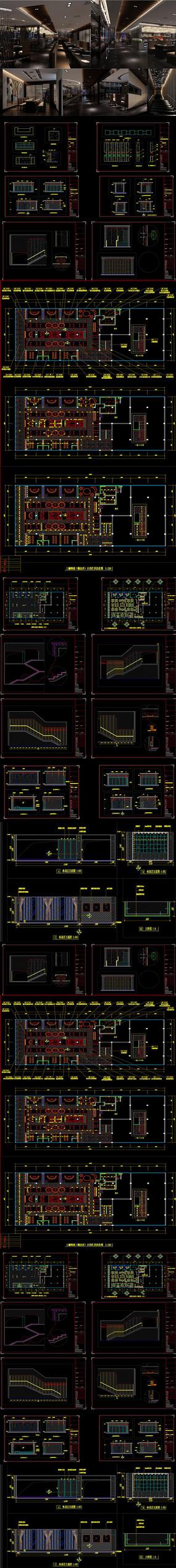 全套料理店CAD施工图