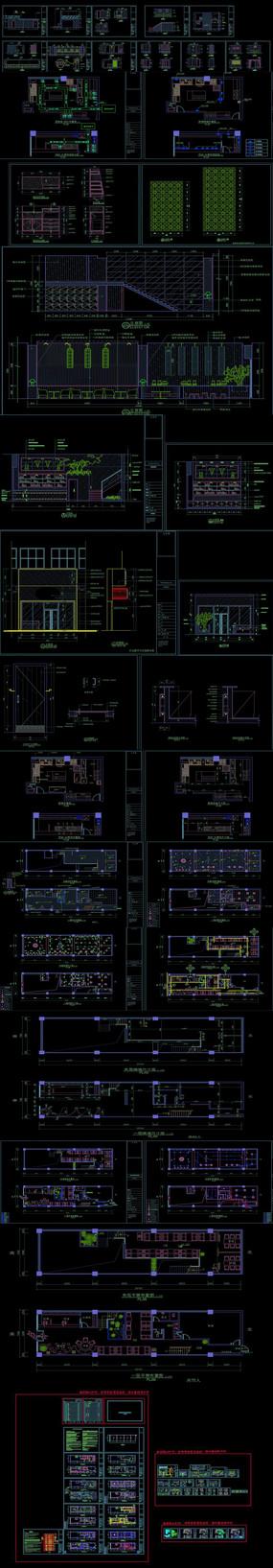 时尚个性牛排馆室内装修图CAD施工图