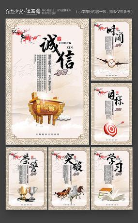 水墨中国风企业文化展板挂图设计