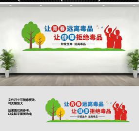 校园禁毒宣传标语文化墙