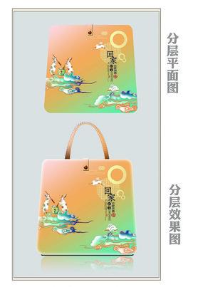 中秋月饼包装分层插画设计图