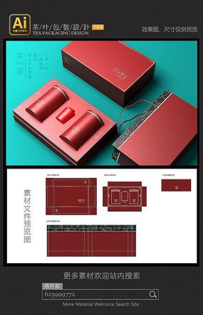 茶葉鐵罐禮盒包裝設計矢量素材