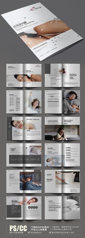 创意大气家居枕头画册模板设计