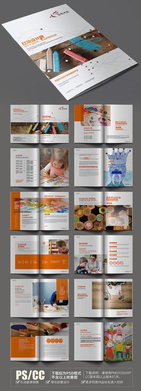 簡約大氣兒童繪畫培訓畫冊設計