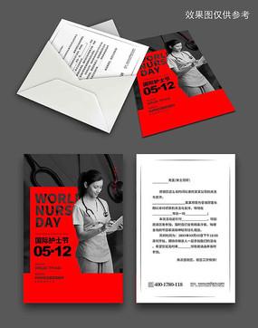 精美时尚国际护士节活动邀请函设计