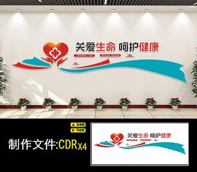 医院医疗文化墙