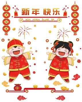 原創手繪卡通年畫娃娃新年快樂新年門貼