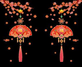 原創手繪中國風新年福字梅花扇窗貼門貼