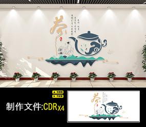 高端茶文化背景墙