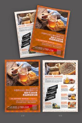 高端大气农产品蜂蜜宣传单模板设计