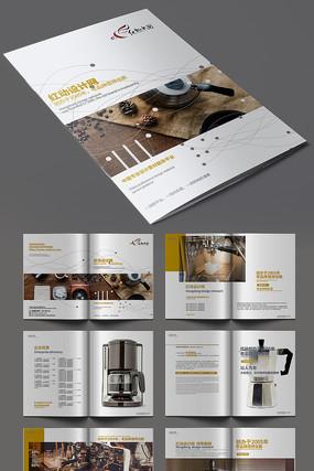 简约大气电器咖啡机画册模板设计