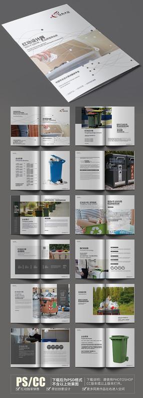 简约大气垃圾桶画册模板设计