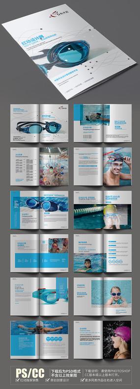 简约大气游泳镜画册设计