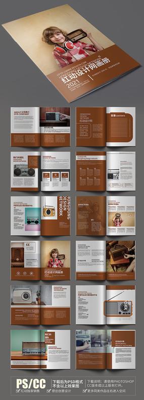 简约时尚收音机画册模板设计