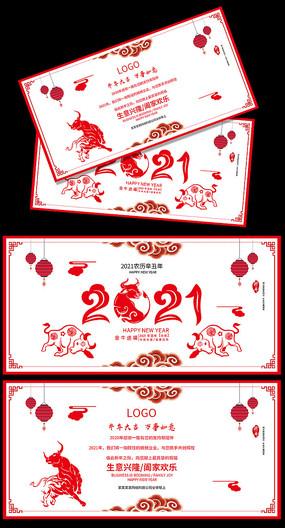 剪紙中國風2021牛年新年賀卡設計模板