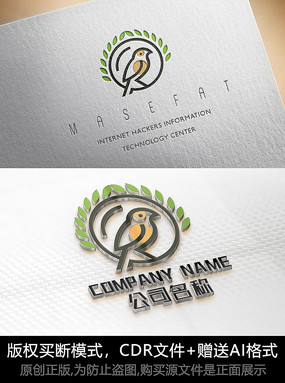 服裝商標logo